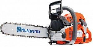HUSQVARNA 562 XP®