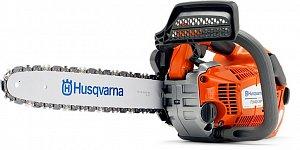 HUSQVARNA T540 XP®